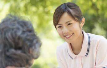 【介護職員初任者研修】取得費用サポートのお知らせ
