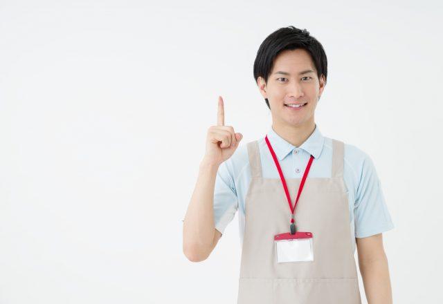 サービス付き高齢者向け住宅の介護スタッフ/賞与あり!!