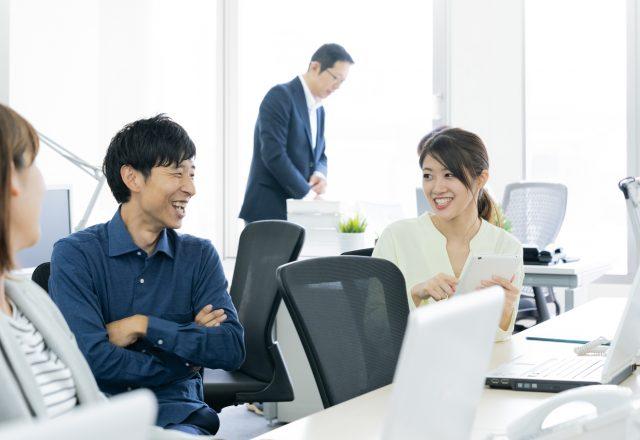 【正社員】大手企業☆会計システムの開発業務