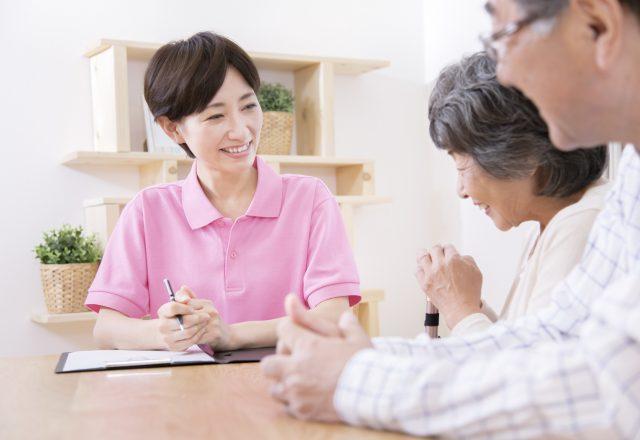 居宅介護支援施設でのケアマネージャー