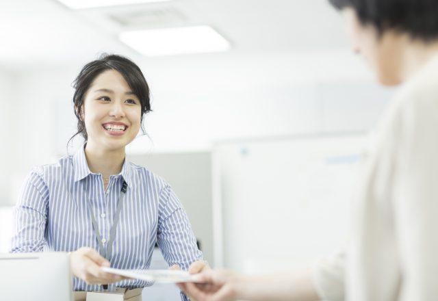 人事コンサルティング会社での保険労務事務
